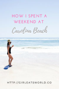 Carolina Beach - Girl Eats World